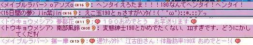 2009092406.jpg