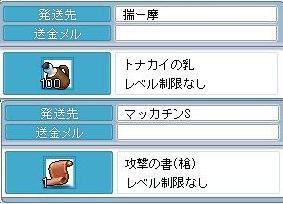 2009101301.jpg