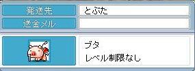 2009110301.jpg