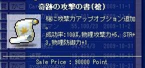 2009110304.jpg