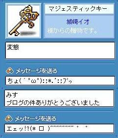 2009111002.jpg