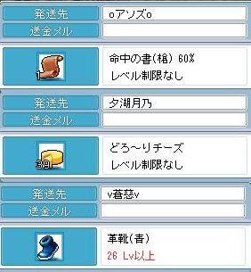 2009111101.jpg