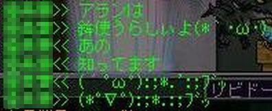 2009121304.jpg