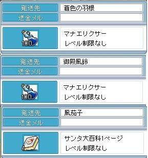 2009121701.jpg