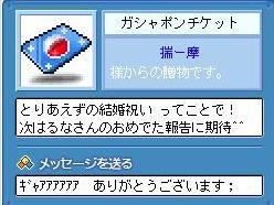2009121702.jpg