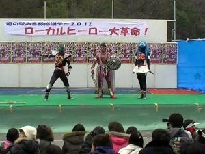 伝説のマッチョマン降臨!!