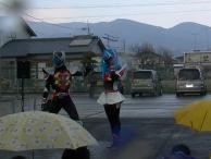 雨中のエンディング