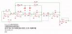 状態変数型発振回路LEDリミッター回路2