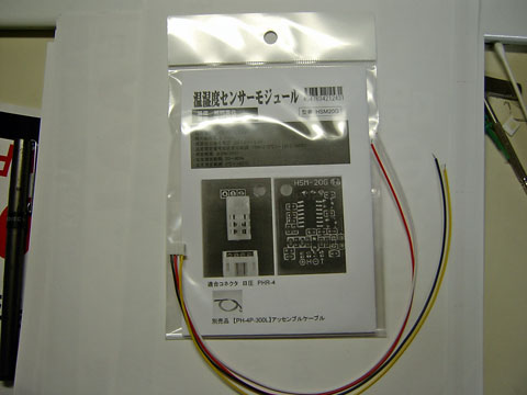 HSM20G_1.jpg