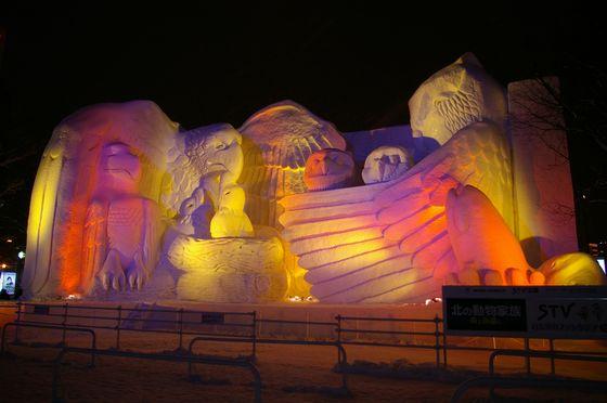 雪まつり2009