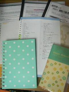 ノートとファイル