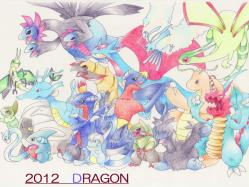 2012nenga_dragon