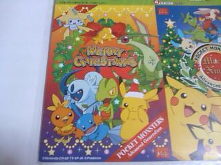 アブソル:クリスマスカード拡大