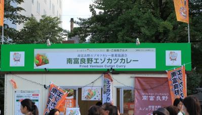 9月の休日札幌にて 017