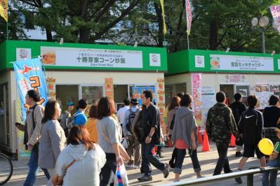 9月の休日札幌にて 019