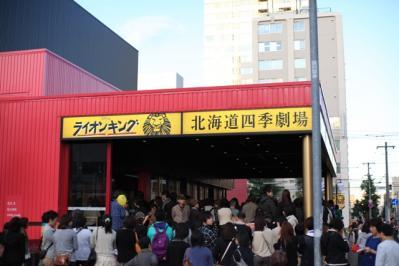 9月の休日札幌にて 062