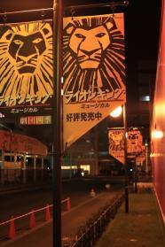 9月の休日札幌にて 072