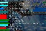 2009091414.jpg