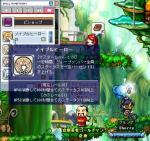 2009102011.jpg