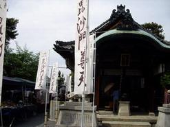 toraichi1.jpg