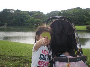 20090627a.jpg