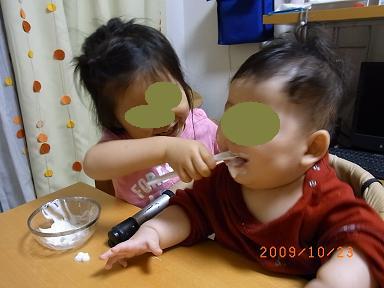 20091023b.jpg
