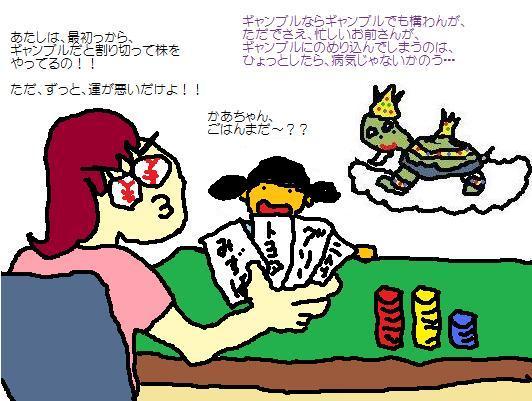 ギャンブルをしたい