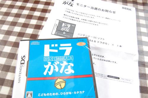 kena727_2.jpg
