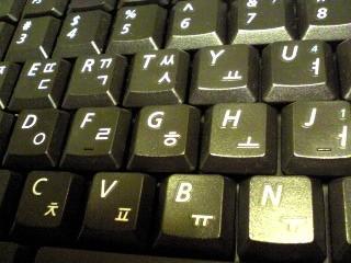 パーツは文字の位置に並ぶようになっているので探しやすい!