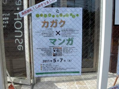 110504_12.jpg