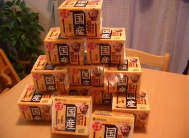 CIMG5880_convert_20090817111513.jpg
