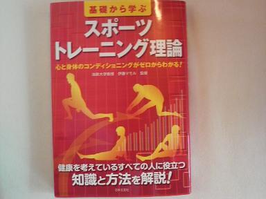 2010091811590000.jpg