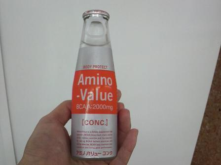 Amino Value conc