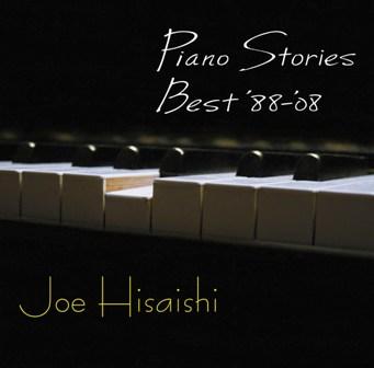 PianoStoriesBest.jpg