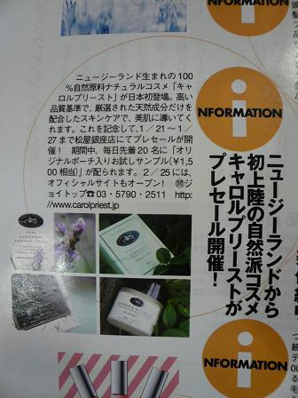 cp4.jpg
