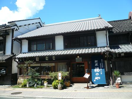 fukunoya10.jpg