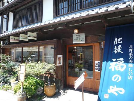fukunoya9.jpg