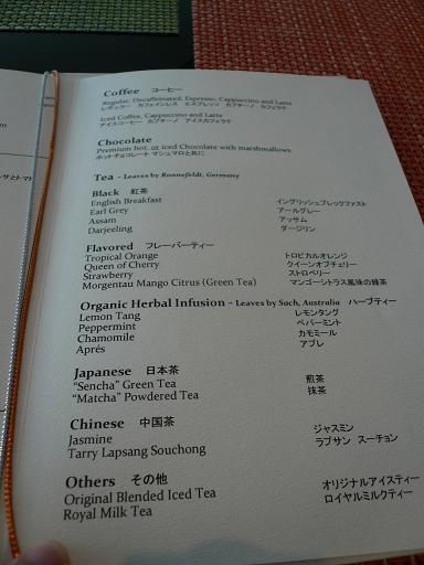 teatime3.jpg