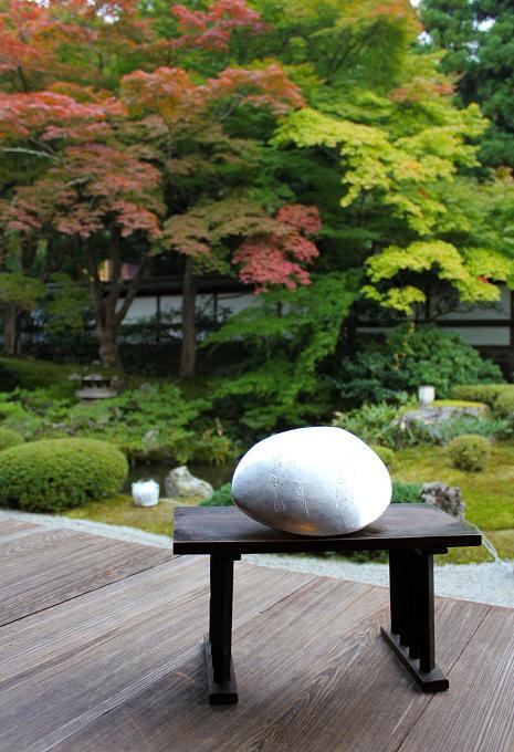 tsukuyomi1.jpg