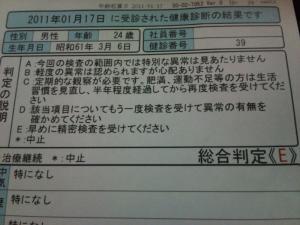DSC_0073_800_20110131221721.jpg