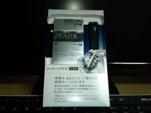 DSC_0162_800.jpg