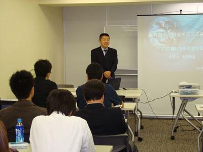 平成22年5月27日(木)ESC特別講演前岡先生