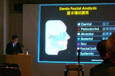 第6回日本国際歯科大会講演