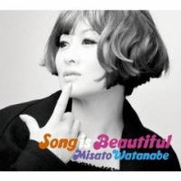 Song is Beautiful【初回生産限定盤】