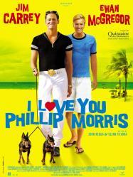 フィリップ、きみを愛してる!