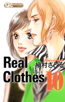 Real Clothes⑩