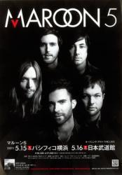 Japan Tour 2011