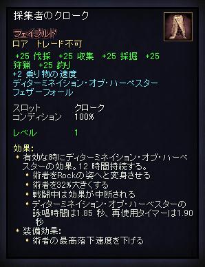 EQ2_20081122007.jpg