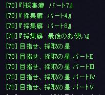 EQ2_20081122008.jpg