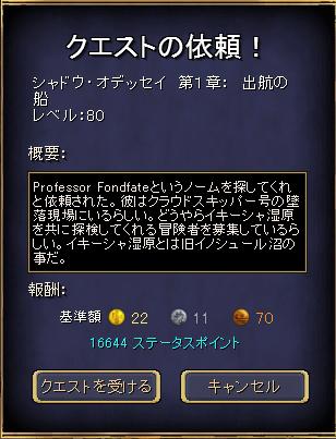 EQ2_20081126008.jpg